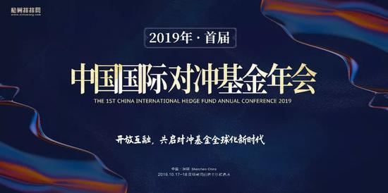 排排网李春瑜:国际对冲基金公司进入中国最好最专业的向导