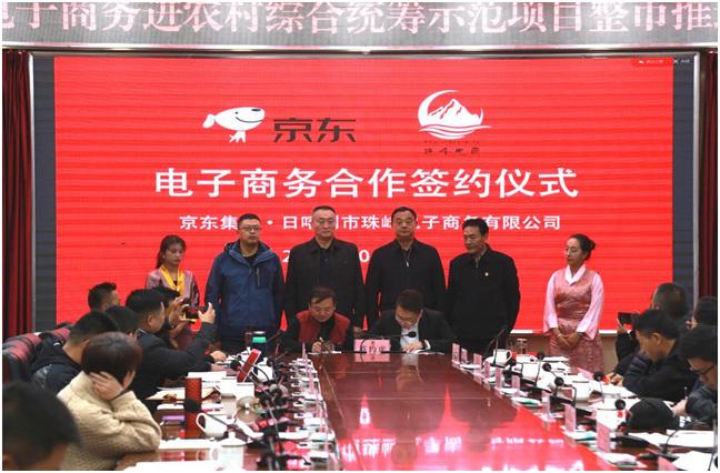 http://www.shangoudaohang.com/jinrong/224943.html