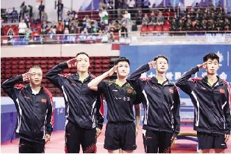 中国男团拿下军运会乒乓球首金-新闻频道-和讯网