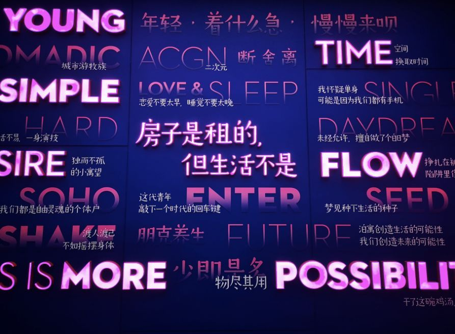 能赚钱的app:【楼盘测评】抢鲜看,北京万科集体土地长租公寓开始预租!
