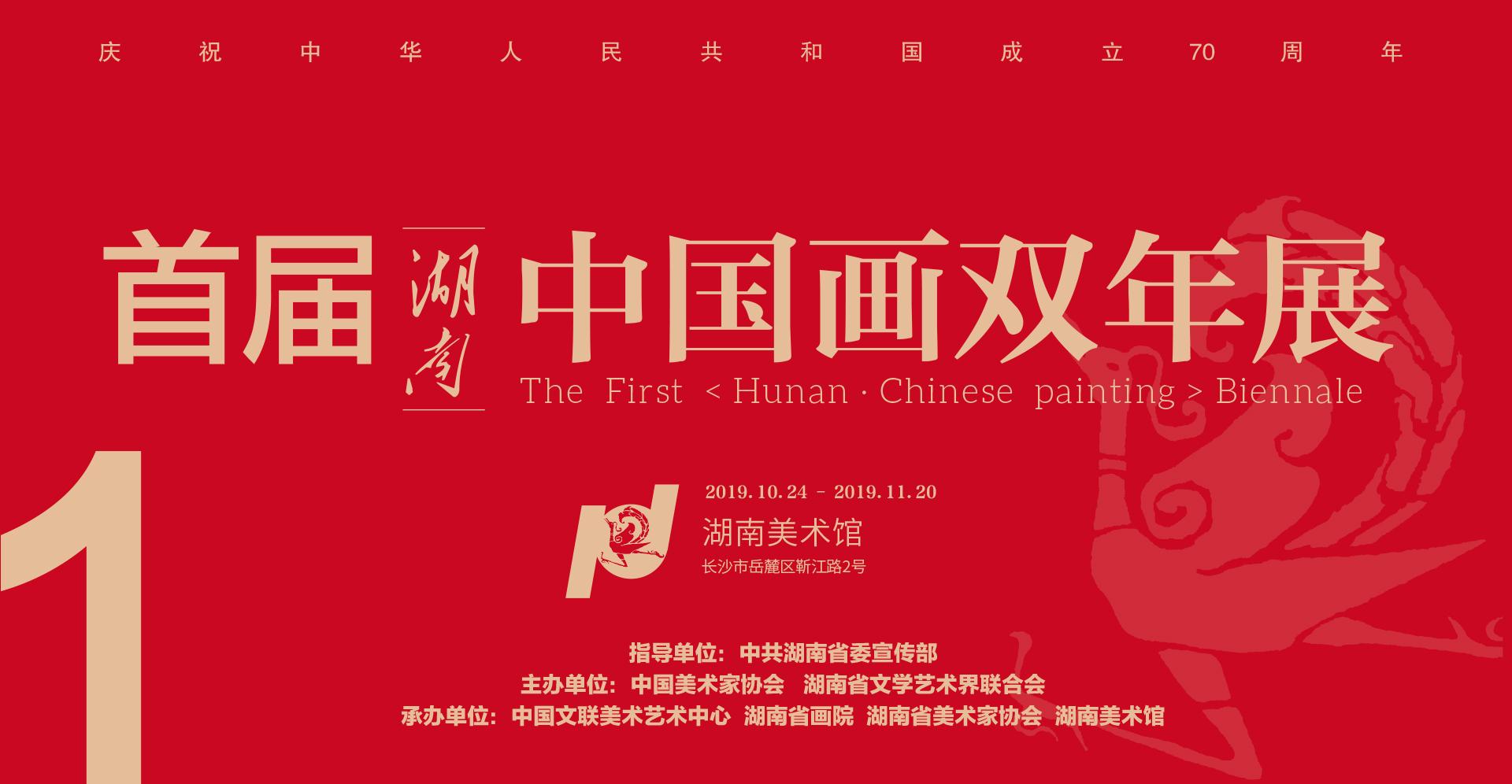 http://www.mfrv.net/hunanfangchan/70867.html