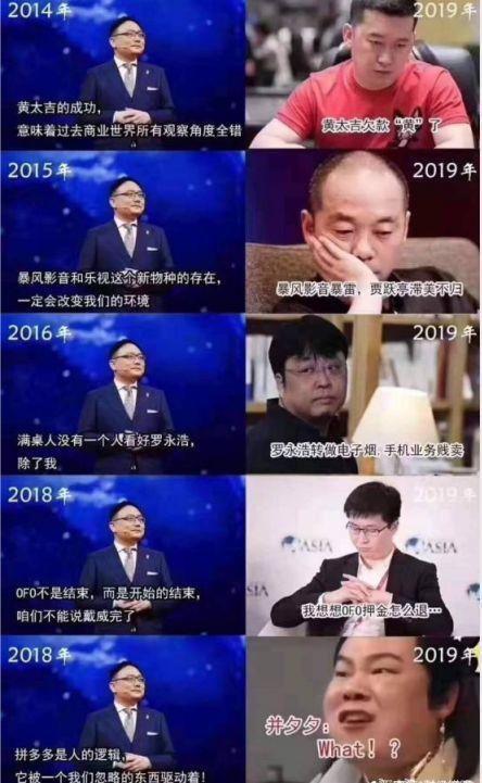 飞艇官网开奖微信网投