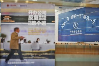 世行报告采信京沪36项改革政策