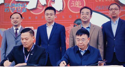 双十一不忘公益  苏宁在四川设立专项公益基金