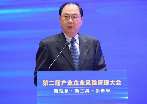 中国期货业协会王明伟会长