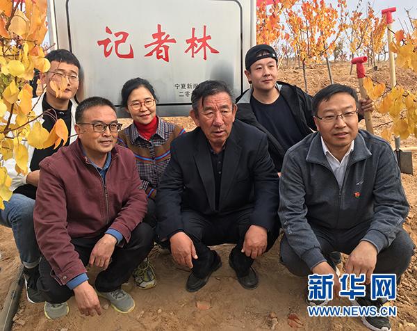 """""""人民楷模""""王有德与新闻工作者"""