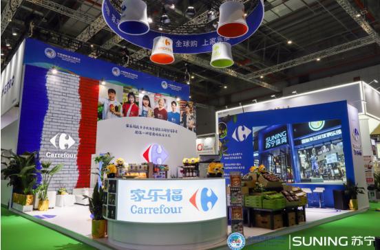 全場景零售布局首次亮相進博會 蘇寧開啟全球優選時代