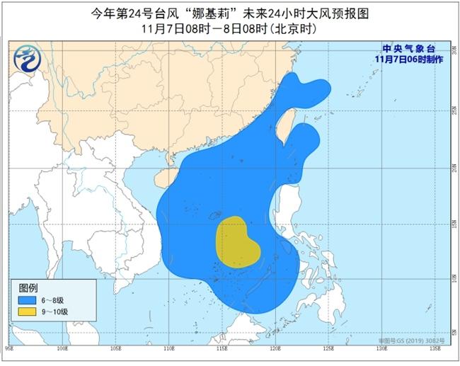台风蓝色预警 浙江南部沿海福建沿海等海域有大风