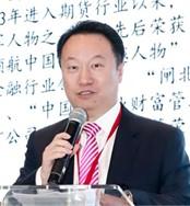 新湖期货有限公司董事长马文胜