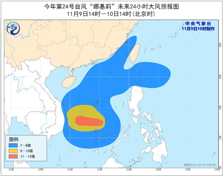 台风蓝色预警 南海部分海域将有9至10级大风
