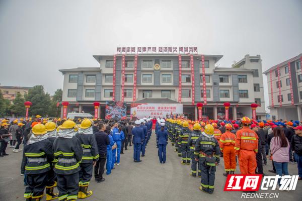 """湖南张家界:""""119""""消防宣传月"""