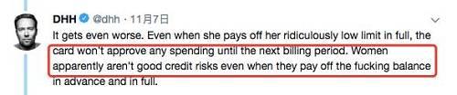 苹果信用卡火了!有用户却很生气:凭啥我的额度是老婆的20倍,搞性别歧视吗?