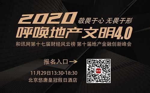 风云榜·展望2020丨任泽平:不能因为一头猪而牺牲国民经济