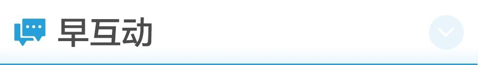 网赚钱最多是什么网:早财经丨香港第三季度经济状况急速恶化;管理近6000亿美元的美联邦退休基金决定投资中国;孙杨听证会陈述:兴奋剂检测人员身
