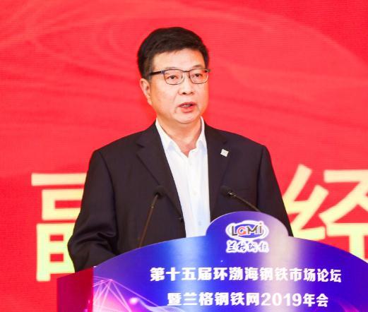 河钢集团副总经理王耀彬