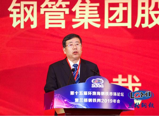 天津友发钢管集团股份有限公司总裁陈广岭