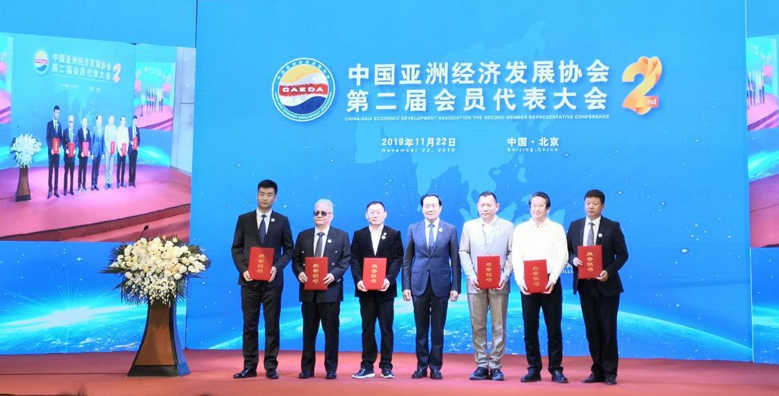 如何赚钱:中国亚洲经济发展协会产业创新发展工作委员会在京正式成立