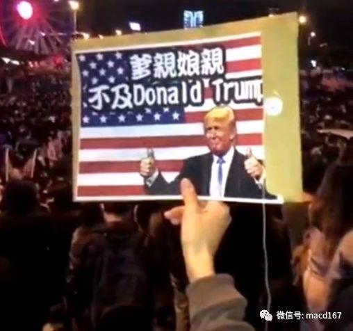 """认贼作父!一大批香港人举行""""感"""