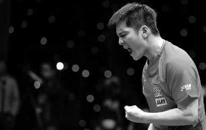 [热点]樊振东三夺世界杯冠军剑指奥运会