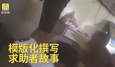 http://www.ncsnb.com/tiyuhuodong/35654.html