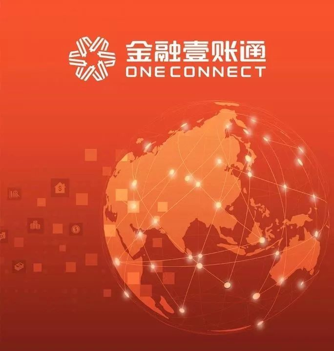 中国平安旗下金融壹账通将于今日启动IPO,融资5亿美元