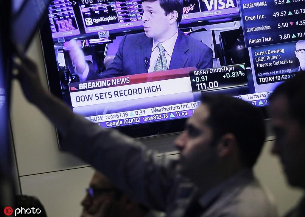 """桥水基金:美国公司利润率或出现转折 美股投资者恐迎来""""失去的十年"""""""