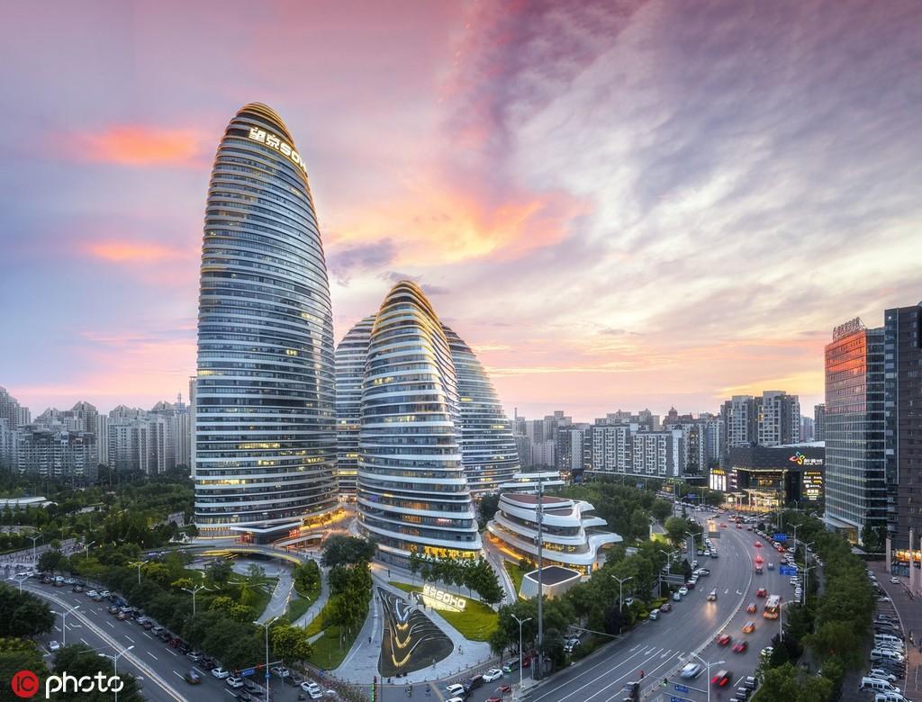 中泰国际:金辉控股评分为68分 给予中性评级
