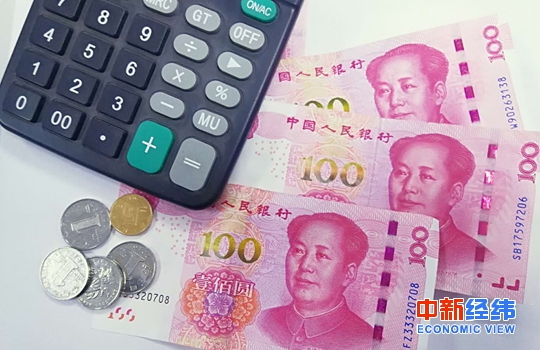 不可思议!中信银行买到10亿假理财,竟是徽商银行一行长做局