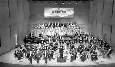沈阳市职工合唱团参加全国合唱展演