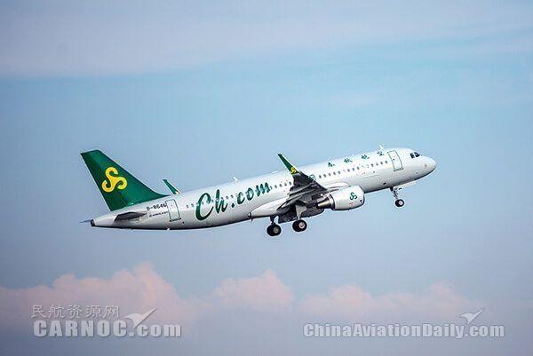 春秋航空将开通上海直飞延安航线