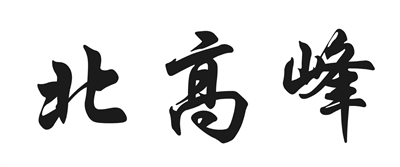 http://www.ysj98.com/yishu/1745820.html