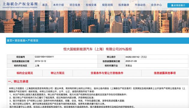 http://www.pygllj.live/huagongnenyuan/549754.html