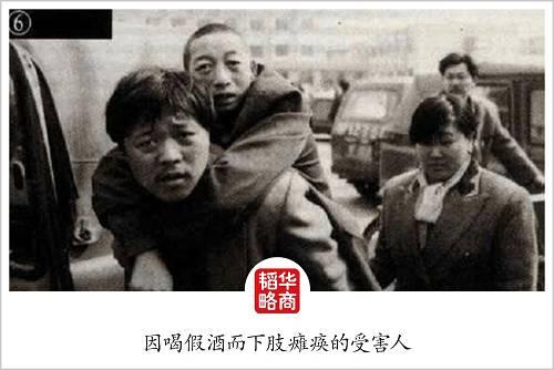 案情并不复杂。1998年2月,山西文水县农民王青华,用34吨工业甲醇勾兑出57.5吨散装毒酒,销售给一多个体批发商。这伙人在明知甲醇重要超标(后测定超过国家标准900倍)的情况下,照样四处贩卖。