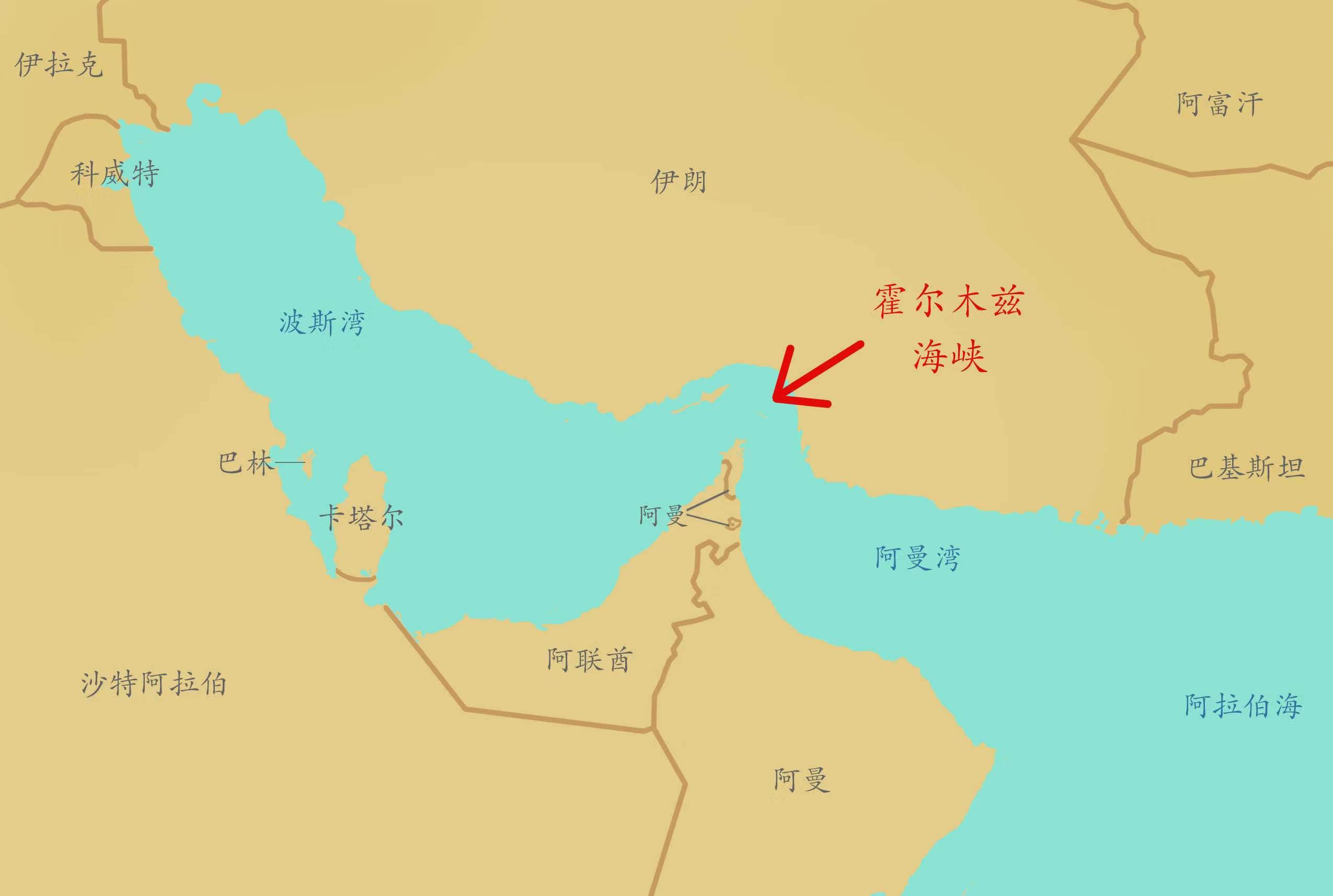 霍尔木兹海峡图示 央视新闻 图