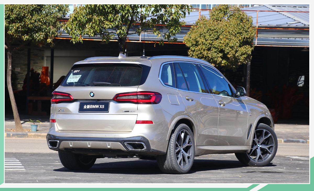 新款宝马X5正式上市 配备BMW xDrive全轮驱动系统
