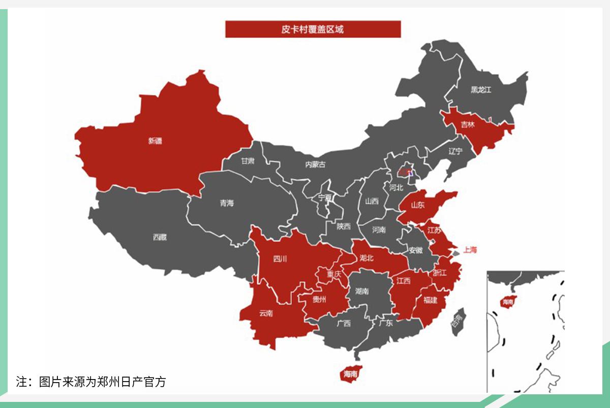 郑州日产年销5.3万辆 纳瓦拉高端皮卡市占率居首