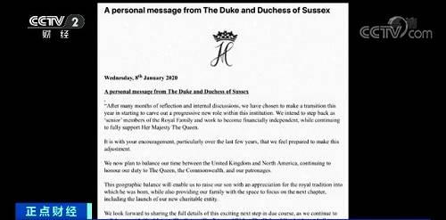 """王子也""""辞职""""?英国哈里王子要退出王室,为啥?"""