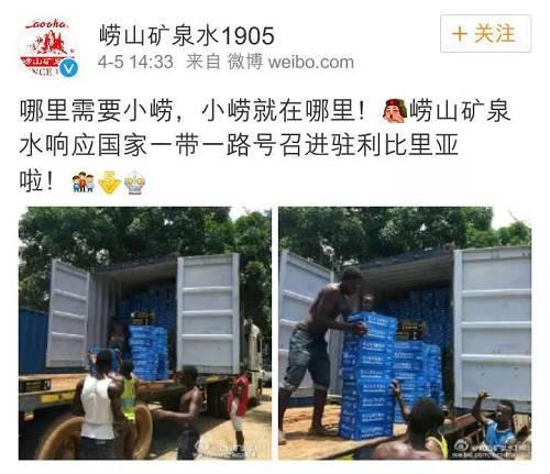 中国最惹不首的省!制霸全球,卖啥火啥,它是怎么做到的?