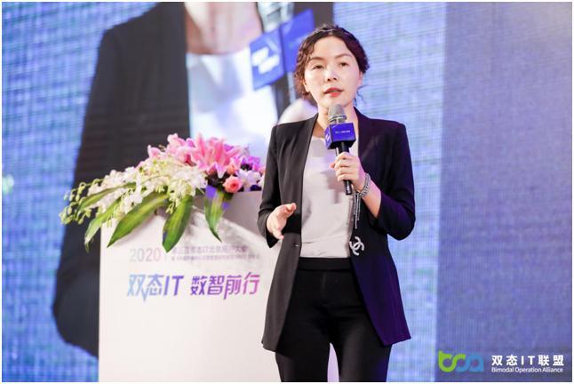 京东数科程雁宾:金融科技将促进金融与实体产业发展融合