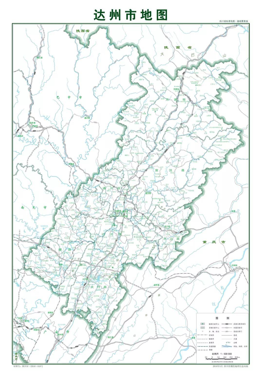 图片来源:达州市政府官网(点击可看大图)