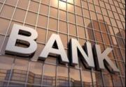 """银行理财子公司的""""前世今生"""