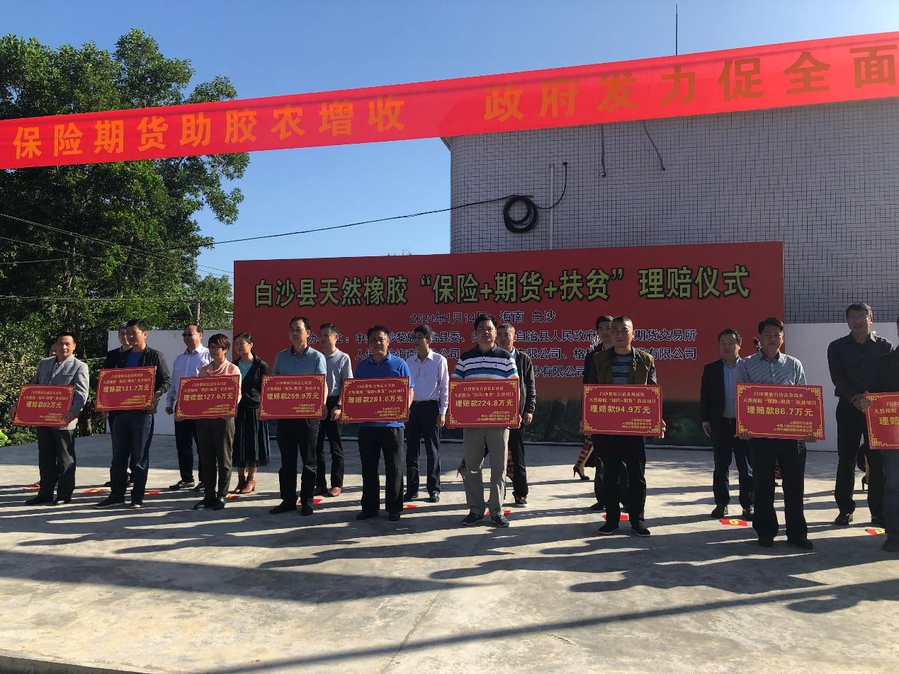 http://www.weixinrensheng.com/caijingmi/1447737.html