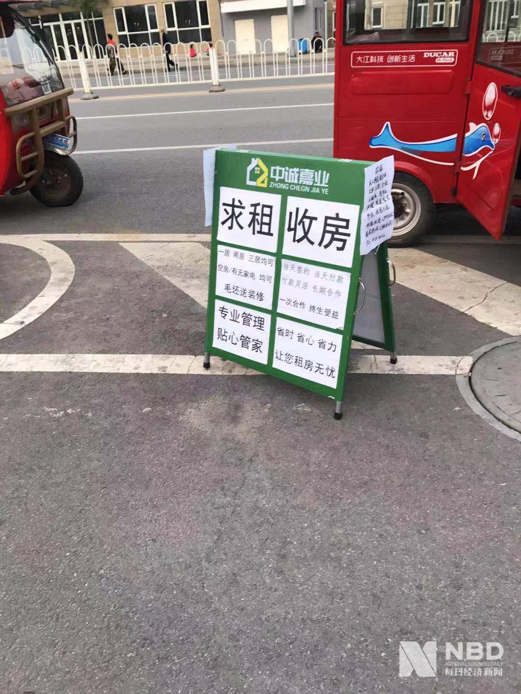 小区门口的中介挂牌信息 每日经济新闻记者 王佳飞 摄