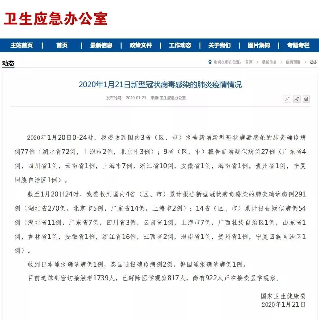 http://www.nowees.com/jiankang/1856755.html