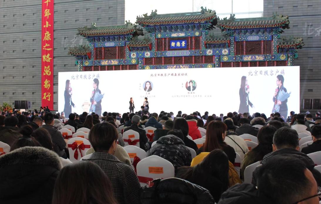 """网赚qq群:是荣誉,更是激励金手杖2019年""""养老机构总评榜""""再获殊荣"""