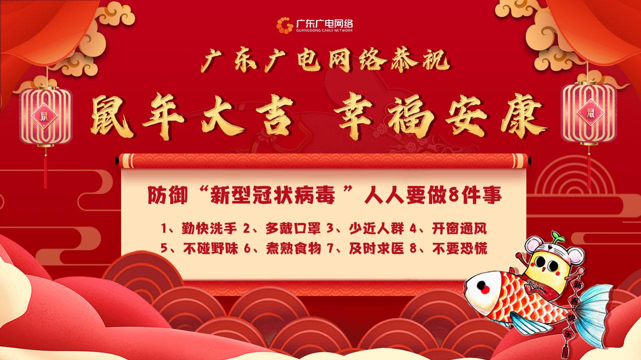 http://www.21gdl.com/guangdongxinwen/205798.html