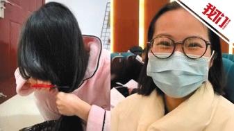 抗击疫情来不及去理发店女护士自己动手剪长发
