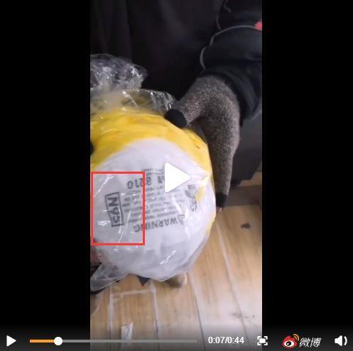 从视频来望,该外子身边有诸多顺丰快件,疑似某地顺丰仓库。