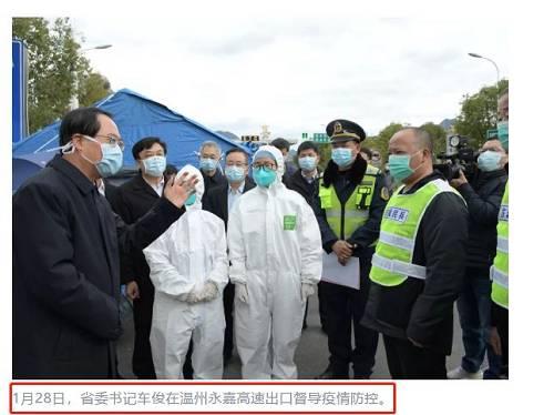 北京pk10程序怎么买