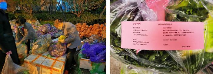 融创华中区域的武汉服务团队连夜分装蔬菜,给业主第一时间送上应急生活物资